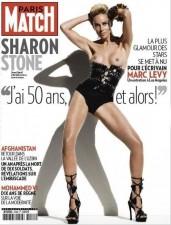 sharonstone