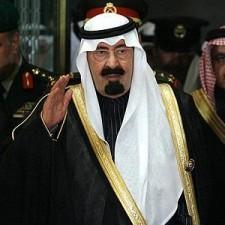 king_abdullah--300x300